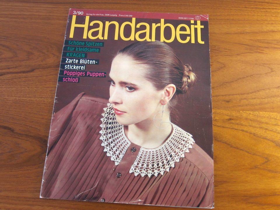 -90年代のヴィンテージハンドメイド雑誌.jpg