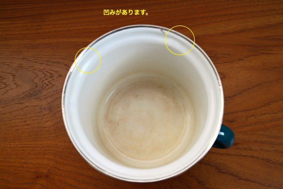 KU0310-7.jpg
