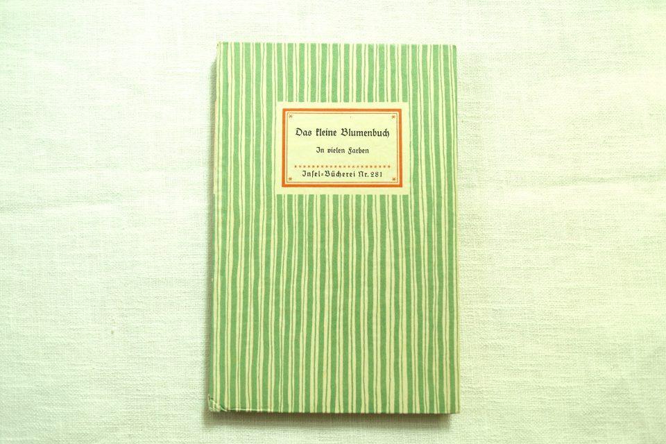 ヴィンテージ古書 インゼル文庫No.281 野花の小図鑑