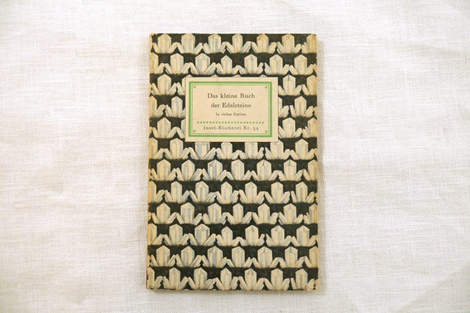 ドイツ インゼル文庫 54番 宝石の小さな本