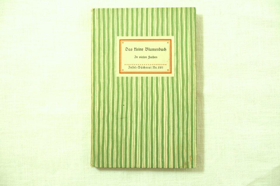 再入荷 インゼル文庫No.281 ヴィンテージ古書 野花の小図鑑