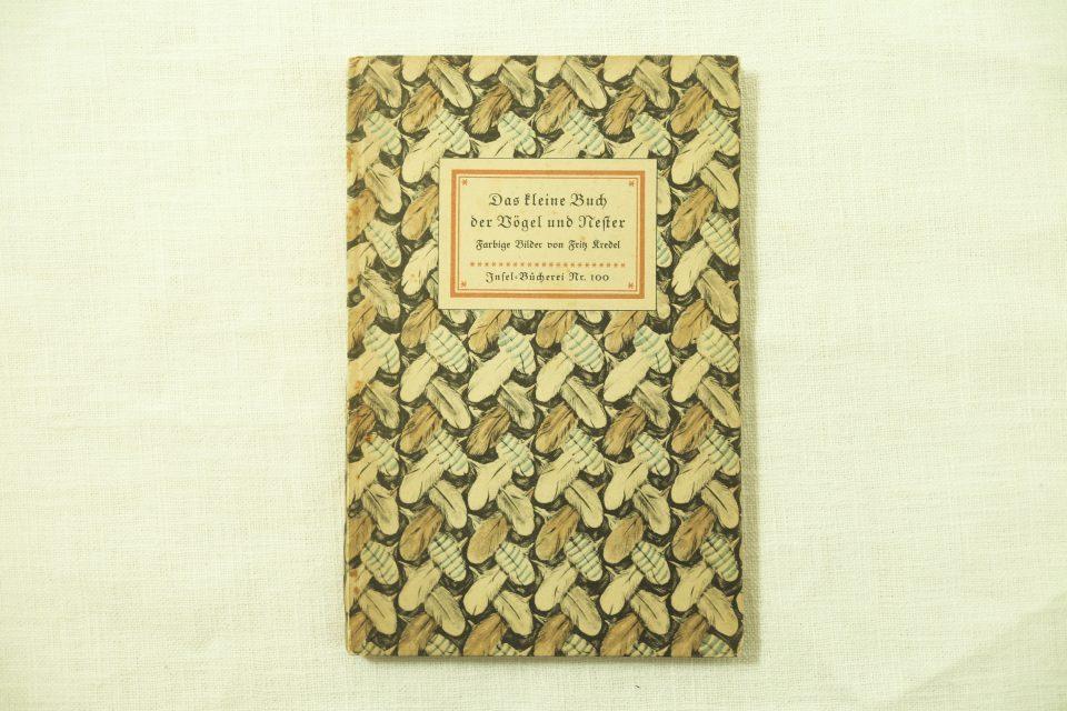 旧東ドイツインゼル文庫 鳥と鳥の巣の本 No.100