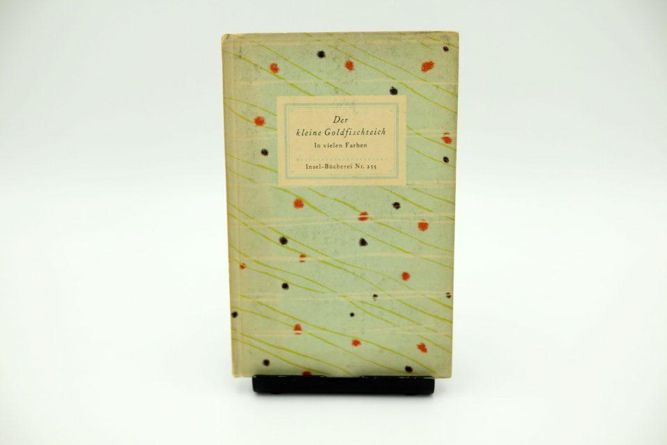 人気のヴィンテージ古書 インゼル文庫255番「小さな金魚の本」