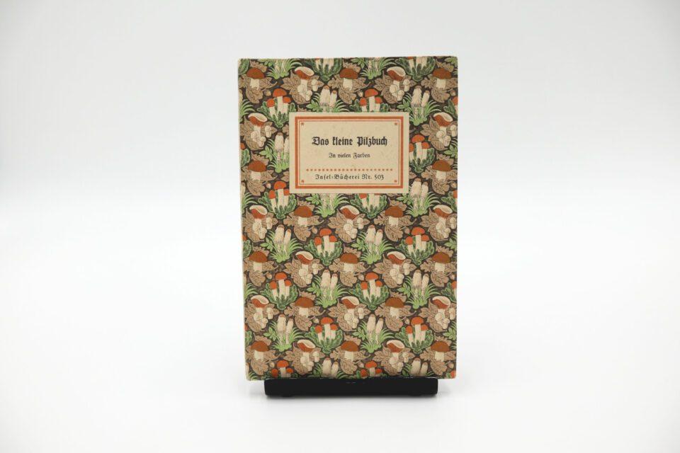 キノコの小図鑑 インゼル文庫のヴィンテージ本 503番