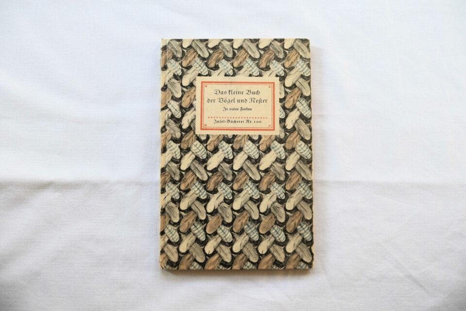 DDRオリジナル インゼル文庫 鳥と鳥の巣の本 No.100