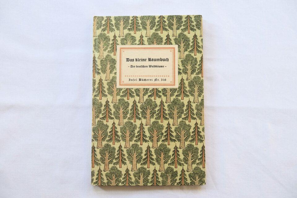 DDRオリジナル インゼル文庫316番 木の小さな図鑑