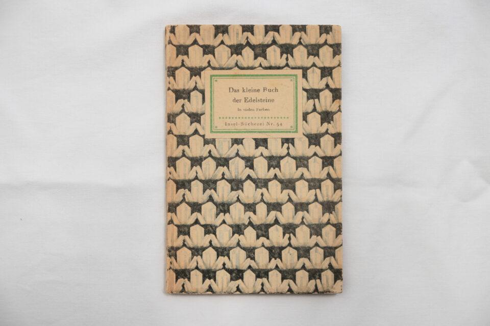 再入荷 インゼル文庫 第54番「宝石の小さな本」